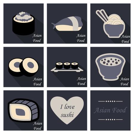 Asian food background. Asian food poster. Asian food frame menu restaurant. Asian food sketch menu.Vector illustration