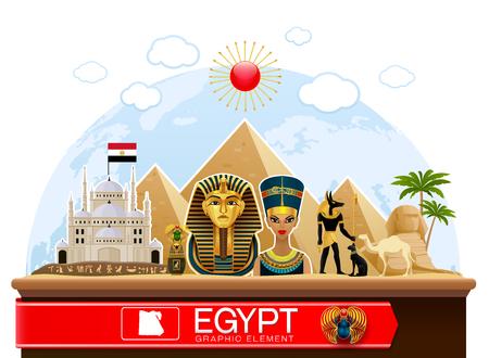 egypt landmarks  building of history Illustration
