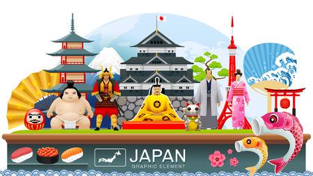 일본 개체 infographic 여행 장소 및 획기적인 벡터 일러스트 레이 션