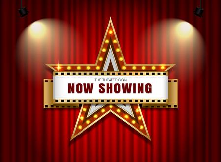 劇場のサインは星のカーテン形状。