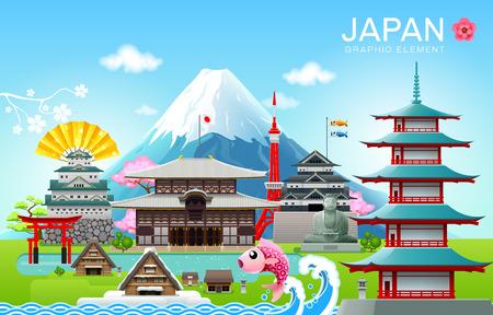 japan landmark travel object vector illustration vector illustration
