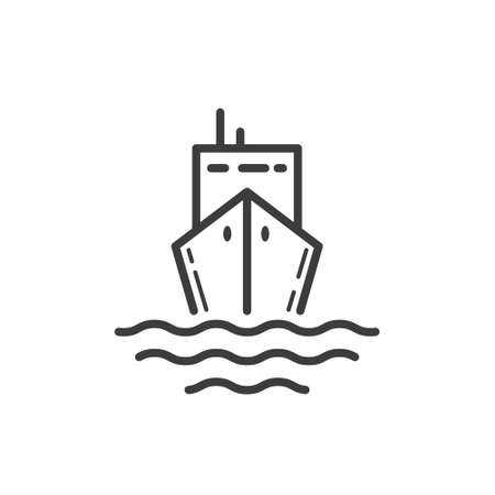 Black and white simple line art outline icon of shipping tanker