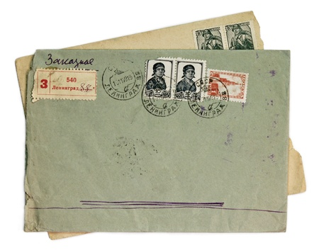 Russia - CIRCA 1948. Two vintage envelopes with old Soviet postage stamps from USSR. Circa 1948. photo