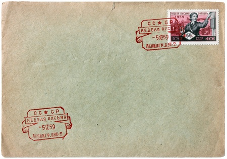 RUSSIA - CIRCA 1959: a stamp printed by Soviet Union shows Russian woman letter-carrier. Text in the stamp and postmark means:  photo