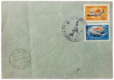 RUSSIA - CIRCA 1958: a set of two stamps printed by USSR shows Soviet airplanes. Postmarks from Moscow and New Delhi. Text in the image means:  photo
