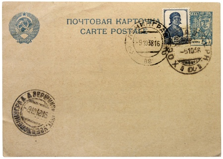 RUSSIA - CIRCA 1938: a set of two stamps printed by Soviet Union shows workman and workwoman, circa 1938. photo