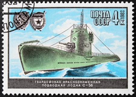 RUSSIA-CIRCA 1982: A stamp printed by USSR shows Soviet S class submarine C-56, circa 1982.