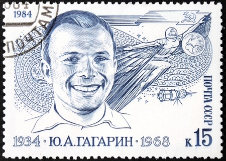 gagarin: RUSSIA - CIRCA 1984: A postage stamp printed by Soviet Union shows  image portrait of famous Soviet pilot and cosmonaut Yuri Gagarin, circa 1984. Editorial