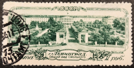 RUSSIA - CIRCA 1953: a stamp printed by the SOVIET UNION shows bird's eye view of Smolny Institute in Leningrad, circa 1953. Stock Photo - 20187826