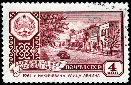 eponymous: SOVIET UNION - CIRCA 1961: A stamp printed by USSR shows view of The city of Nakhchivan - the capital of the eponymous Nakhchivan Autonomous Republic of Azerbaijan, circa 1961 Editorial