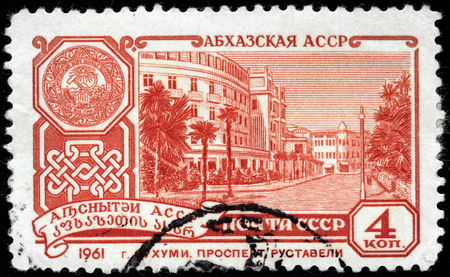 sukhumi: SOVIET UNION - CIRCA 1961: A stamp printed by USSR shows view of Sukhumi (Sokhumi) - the capital of Abkhazia, circa 1961 Editorial