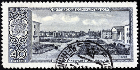 kyrgyz republic: SOVIET UNION - CIRCA 1958: A stamp printed by USSR shows view of Bishkek. Bishkek, formerly Pishpek and Frunze, is the capital and the largest city of Kyrgyz Republic or Kyrgyzstan, circa 1958