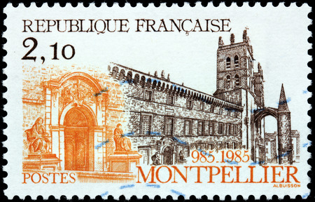 FRANCE - CIRCA 1985: A stamp printed by FRANCE shows view of The Montpellier Cathedral - a Roman Catholic cathedral and a national monument of France located in the city of Montpellier, circa 1985