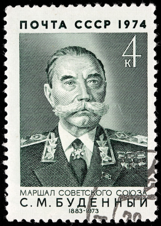 cavalryman: USSR - CIRCA 1974: A stamp printed in USSR shows portrait of red cossack, cavalryman, military commander and politician Semyon Budyonny. Budyonny was a close ally of Soviet leader Stalin, circa 1974