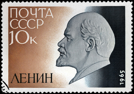 USSR - CIRCA 1965: A stamp printed by USSR (Russia) shows the image portrait of Vladimir Lenin (1870-1924), circa 1965