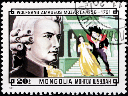 amadeus: MONGOLIA - CIRCA 1981: A stamp printed by MONGOLIA shows image portrait of famous Austrian composer Wolfgang Amadeus Mozart, circa 1981. Editorial