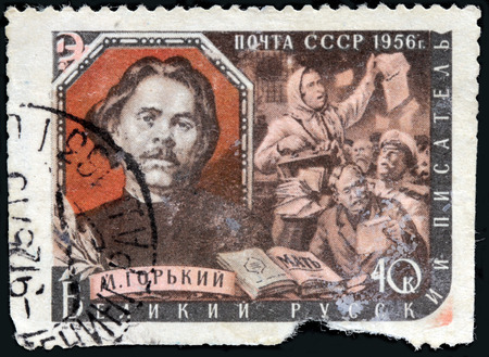primarily: USSR - CIRCA 1956: A stamp printed by USSR (Russia) shows portrait of Russian and Soviet writer, a founder of the Socialist realism Alexei Peshkov, primarily known as Maxim (Maksim) Gorky , circa 1956