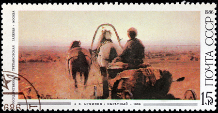 realism: USSR - CIRCA 1986: A stamp printed by RUSSIA shows painting The Return Journey by Abram Arkhipov -  Russian realist artist, who was a member of art collective The Wanderers, circa 1986 Editorial