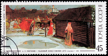 petrovich: USSR - CIRCA 1986: A stamp printed by USSR shows painting Wedding Procession in Moscow by Russian painter Andrei Petrovich Ryabushkin. Painting from Tretyakov Gallery, Moscow, circa 1986