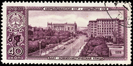 caspian: SOVIET UNION - CIRCA 1958: A stamp printed by USSR shows view of Baku - capital and largest city of Azerbaijan, as well as the largest city on the Caspian Sea and of the Caucasus region, circa 1958