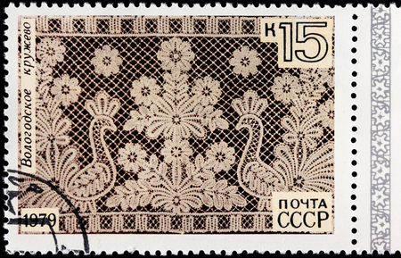 RUSSIA - CIRCA 1979: A stamp printed by USSR (Russia) shows famous Vologda Lace - Russian folk craft, circa 1979