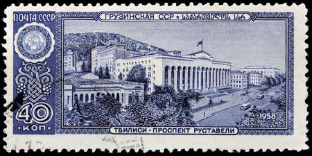 rustaveli: SOVIET UNION - CIRCA 1958: A stamp printed by USSR shows view of Tbilisi, formerly known as Tiflis - the capital and the largest city of Georgia, circa 1958