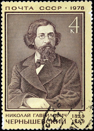 materialist: RUSSIA - CIRCA 1978: A stamp printed by RUSSIA (USSR), shows portrait of Russian revolutionary democrat, materialist philosopher, critic, and socialist Nikolay Chernyshevsky, circa 1978.