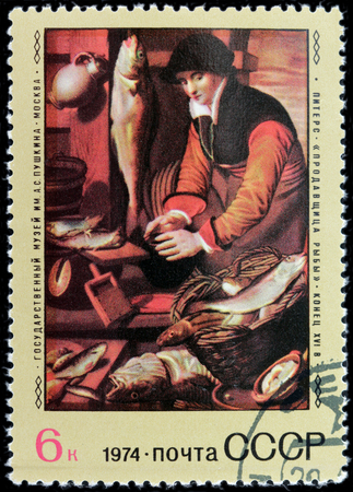 fishmonger: USSR - CIRCA 1974: A stamp printed by RUSSIA shows painting Fishmonger by famous Dutch painter Lastman Pieter Peters, circa 1974 Editorial