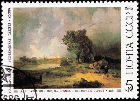 lyrical: USSR - CIRCA 1986: A stamp printed by USSR shows painting View of the Kremlin by Alexei Savrasov - Russian landscape painter and creator of the lyrical landscape style, circa 1986