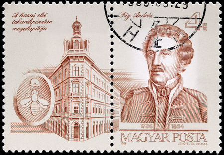 commemorate: HUNGARY - CIRCA 1986: A stamp printed by HUNGARY shows image portrait of Andras Fay - founder of First Hungarian Savings Bank Union, circa 1986. Editorial