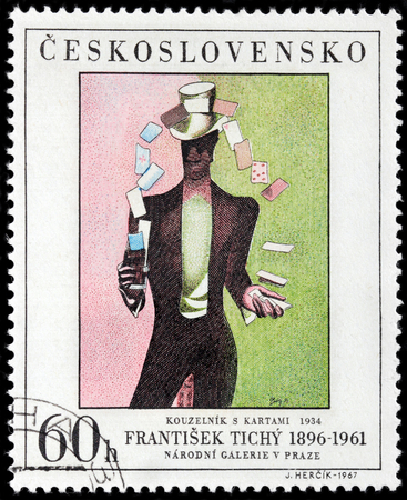 juggle: CZECHOSLOVAKIA - AUGUST 10, 2015: A stamp printed by CZECHOSLOVAKIA shows picture The Juggle with Playing Cards by famous artist Frantisek Tichy, circa November, 1967.