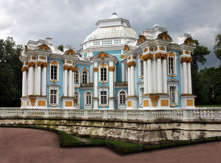 pushkin: PUSHKIN, RUSSIA - JULY 19, 2016: View of the famous Hermitage pavilion in the Catherine Park at Tsarskoye Selo (Pushkin town) not far from Saint-Petersburg, July 19, 2016.