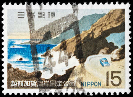 LUGA, RUSSIA - SEPTEMBER 01, 2019: A stamp printed by JAPAN shows Echizen-Kaga Kaigan Quasi-National Park on the coast of Fukui and Ishikawa Prefectures, Japan, circa 1969.