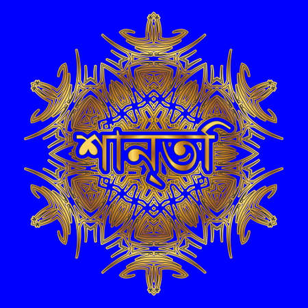 The word Peace in Bengal, Indian, Hindi inscribed in an ornament in the form of an arabesque or mandala Ilustrace