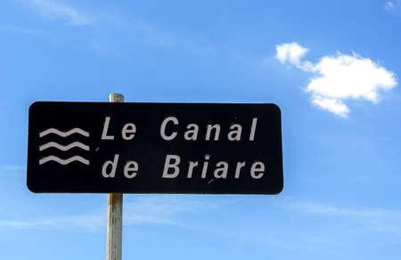 inland waterways: Panel indicator on the Briare Canal, Yonne, Burgundy Stock Photo