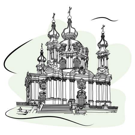 Saint Andrews Church, Kiev. Sketch