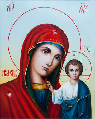 Orthodox Icon of the Virgin Mary with the Child Jesus. Canvas, oil. 版權商用圖片 - 115971517