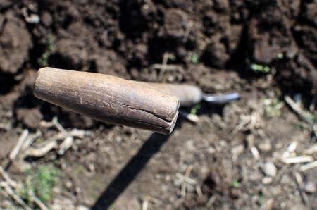 dig: Dig garden