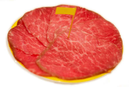 Tritip: Raw ingredient for steak, suki yaki, or japanese Yakiniku photo