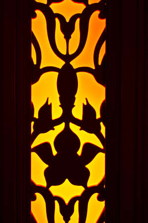 Burning silhouette pattern artwork photo