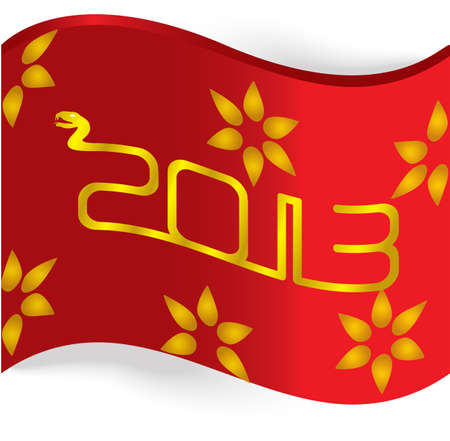 Red 2013 greeting flag, create by vector Stock Vector - 16244792