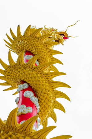 Chinese Dragon is reaching the sky, with bright light on its head. (isolation) photo