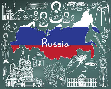 Travel to Russia doodle drawing icon with culture, costume, landmark and cuisine tourism concept in blackboard background Illustration