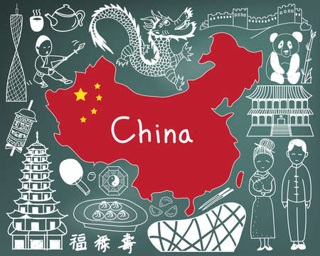 Travel to China doodle drawing icon with culture, costume, landmark and cuisine tourism concept in blackboard background. The Chinese text in the picture means wealthy, good luck, and long live. Illustration