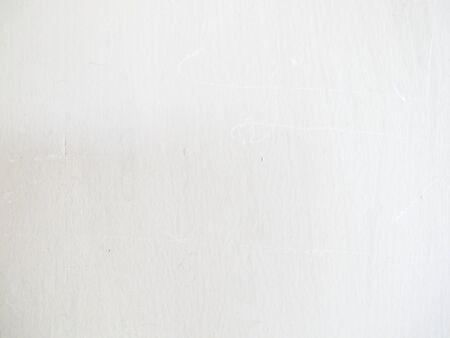 muur achtergrond textuur