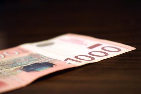 dinar: Serbian money in paper, banknote 1000 dinars value