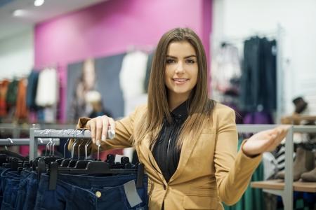 kledingwinkel: Welkom in mijn winkel