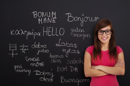 learning: Learning foreign languages   Stock Photo