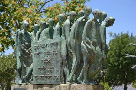 Holocaust Shoa memorial Yad Vashem in Jerusalem