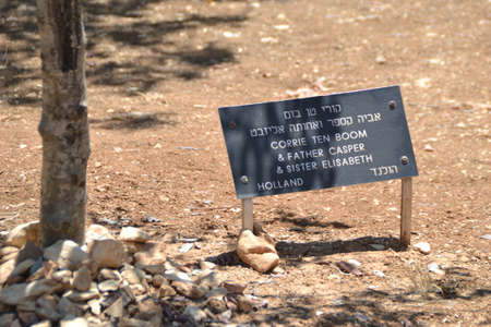 Corrie Ten Boom - Righteous among the Nations garden at Holocaust Shoa memorial Yad Vashem in Jerusalem, Israel